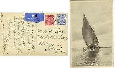 1930s Zanzibar An Arab Dhow ship pc - posted to Chicago - cover