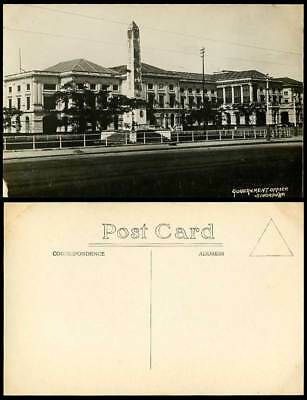 Singapore Old Real Photo Postcard Government Office Obelisk Monument Memorial St