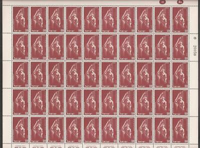 Israel 1951 Bonds Full Sheet Scott 45  Bale 49