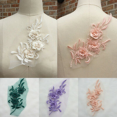 3D Lace Flower Applique Patches Beaded Embroidery Sew On Cloth Trimmings Decor
