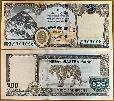 Nepal 500 Rupees 2016 / 2018 P New Picture One Tiger Aunc About Unc