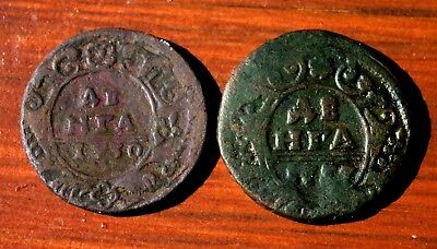 2 Very Old Russian Bronze Coins Dated 1700's LOT #10