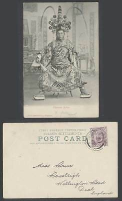 Singapore KE7 3c 1907 Old Postcard Native Chinese Opera Stage Actor Fan Costumes