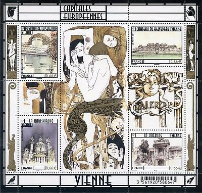 Stamp / Timbre France  Bloc Feuillet Neuf N° F4853 ** Capitale Vienne Autriche