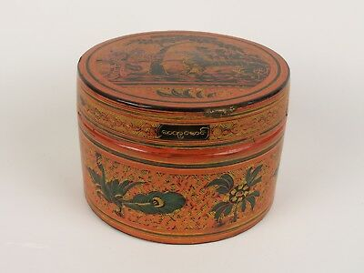 A Vintage Burmese Lacquer Betel Box - Inscribed.