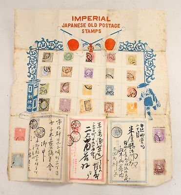 Vintage Collection of Approx 30 Rare IMPERIAL JAPANESE Old Postage Stamps  - S16