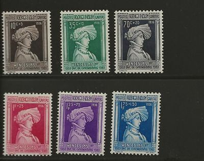 Luxembourg Sc# B73-8 Mh Stamps