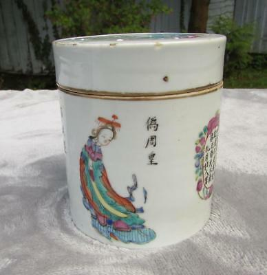 FINE ANTIQUE CHINESE REPUBLIC FAMILLE ROSE POT & COVER - Possibly 19thC Guangxu