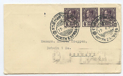 Siam Thailand North Express Bahnpost Brief 1938 Bangkok Döbeln
