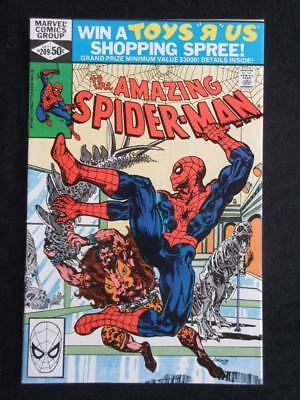 Amazing Spider-Man #209 MARVEL 1980 - NEAR MINT 9.8 NM - Kraven app - Stan Lee!!