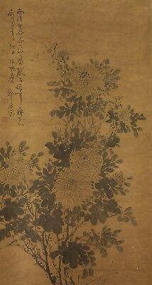 "CHINESE HANGING SCROLL ""Chrysanthemum""  @e354"