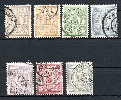 NETHERLANDS , 1884  , scarce CLASSIC set up to TEN GULDEN , USED , LOOK