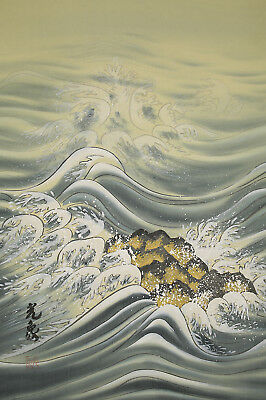 "JAPANESE HANGING SCROLL : KOSHO ""Rising Sun and Angry Waves""  @b854"