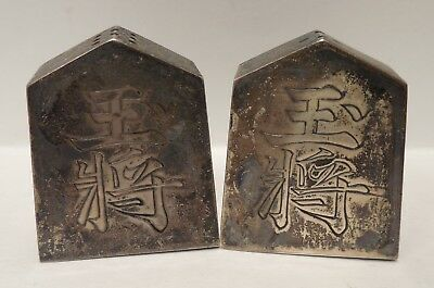 Vintage - Chinese - Japanese - Asia - 950 Silver - Salt & Pepper Shakers