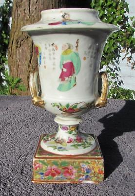 VERY RARE ANTIQUE CHINESE 19thC DAOGUANG VASE - CAMPANA SHAPE