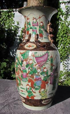 "Large 17"" Antique Chinese Famille Rose Warriors Vase"