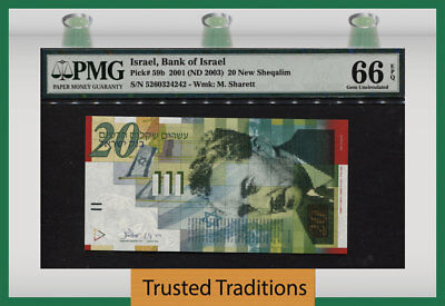 "TT PK 59b 2001 ISRAEL 20 NEW SHEQALIM ""M. SHARETT"" PMG 66 EPQ GEM UNCIRCULATED!"