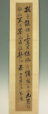 "CHINESE HANGING SCROLL ""Calligraphy""  @e549"