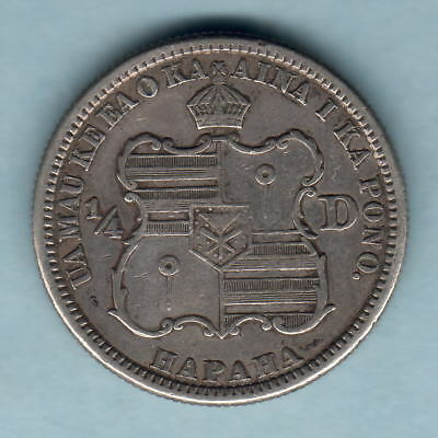 USA - Hawaii.  1883 Quarter Dollar..  Trace Lustre..  aVF/VF