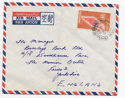 1967 KUWAIT Air Mail Cover FAHAHEEL to LEEDS GB Barclays Bank SG368