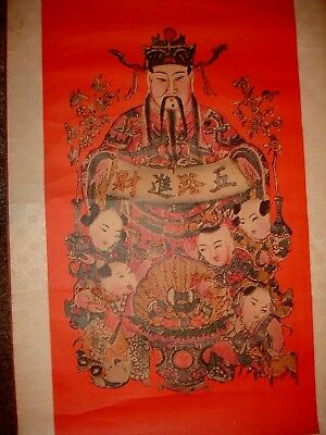 """VTG Chinese Paper Scroll Man with Children Colorful 5'6"""" X 23.5"""" FU Man CHU"""