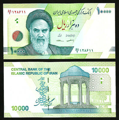 Middle East 10000 Rials 2017 Unc P-New Design
