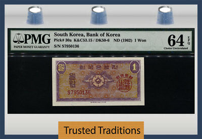 TT PK 30a 1962 SOUTH KOREA BANK OF KOREA 1 WON PMG 64 EPQ CHOICE UNCIRCULATED!