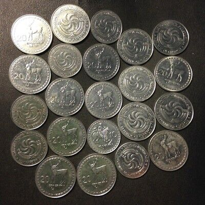 Old GEORGIA Coin Lot - 22 Super Uncommon Hard to Find Coins - Lot #518