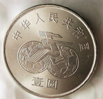 1991 CHINA YUAN - Gorgeous Coin - Hard to Find - AU/UNC - Lot #518