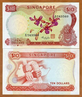 Singapore, 10 dollars, ND (1973), P-3 (3d), UNC > Orchids, First Issue