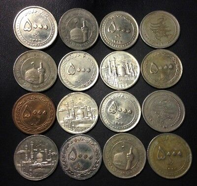Old Iran Coin Lot - HIGH GRADE - 5000 DINARS - 16 AWESOME COINS - Lot #519