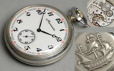 Seemann MOLNIJA soviet Taschenuhr. Vintage USSR sailor pocket watch. Ship MOLNIA