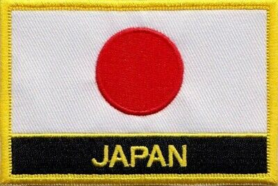 Japan Flag Embroidered Patch Badge - Sew or Iron on