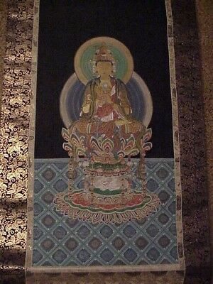 Japanese, Chinese Painted Buddah Scroll In Signed Wooden Box,  Vintage