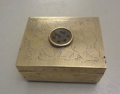 Antique Chinese Hand Engraved Jade Insert  Brass Wood Lined Box