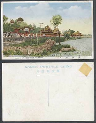 China Old Colour Postcard Jingshan Entrance Gate Pavilions Summer Palace Peking