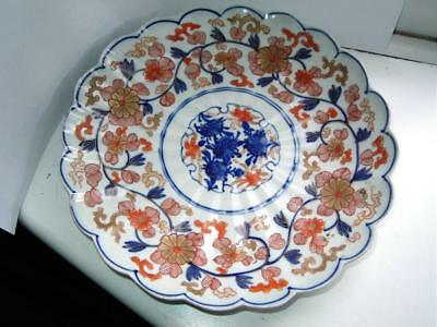 Antique nice quality Japanese Imari fluted Chrysanthemum porcelain plate 1890s