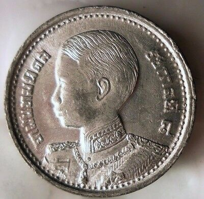 1946 THAILAND 5 SATANG - AU/UNC - Toddler Type High Grade Exotic Coin - Lot #520