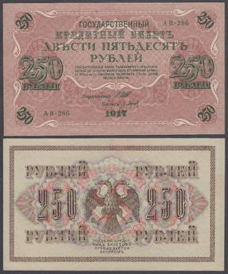 1917 Russian Government Credit Note 250 Rubles (AU)