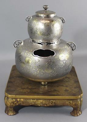 19thC Antique Japanese Meiji 950 Silver & Gold Kama Furo Chagama Lacquer Stand