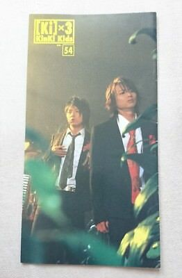 JPop/J-Pop/Japan/Idol > KinKi Kids: Fanclub Magazine No. 54