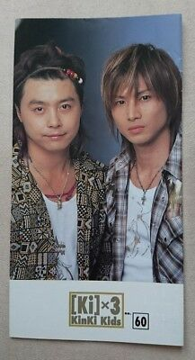 JPop/J-Pop/Japan/Idol > KinKi Kids: Fanclub Magazine No. 60