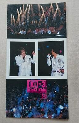 JPop/J-Pop/Japan/Idol > KinKi Kids: Fanclub Magazine No. 52