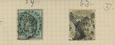 British East Africa Lot Mh/ Used Stamps