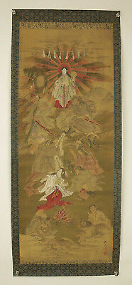 "JAPANESE MAKURI,HONSHI ""Amaterasu-oomikami / The Sun-Goddess""  @s337"