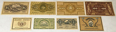 8 Estonia Notes From 1919-1921 (Cat Value $700+) Nice Lot !!!  No Reserve