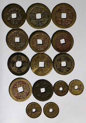 China Old Cash 15 Coins  :1094-1911 Shun Che , Tao Kuang - Hung Wu , Wan Li ....