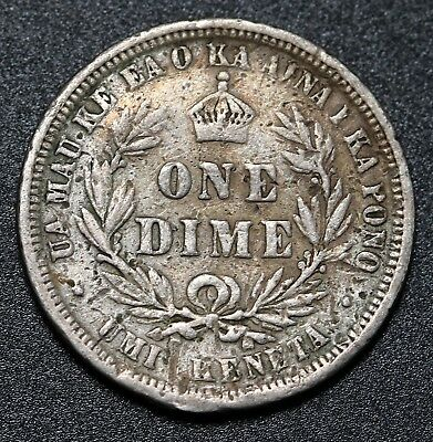 1883 US Hawaii Silver Dime Coin  Rare 249,921 Minted