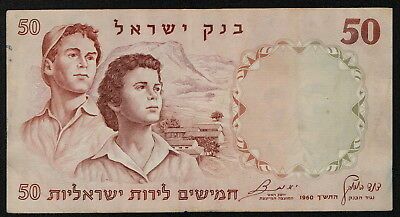 ISRAEL (P33b) 50 Lirot 1960 F+ Red serial #