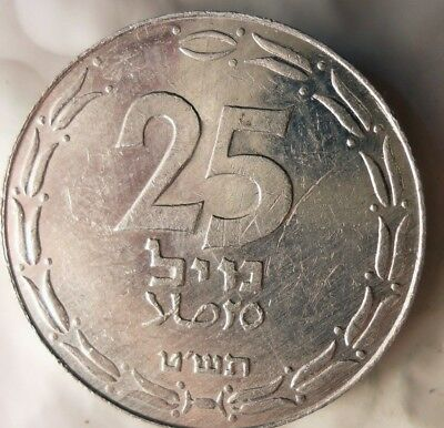 1949 ISRAEL 25 MILS - Rare Pattern Type - HIGH GRADE- High Value Coin - Lot #523